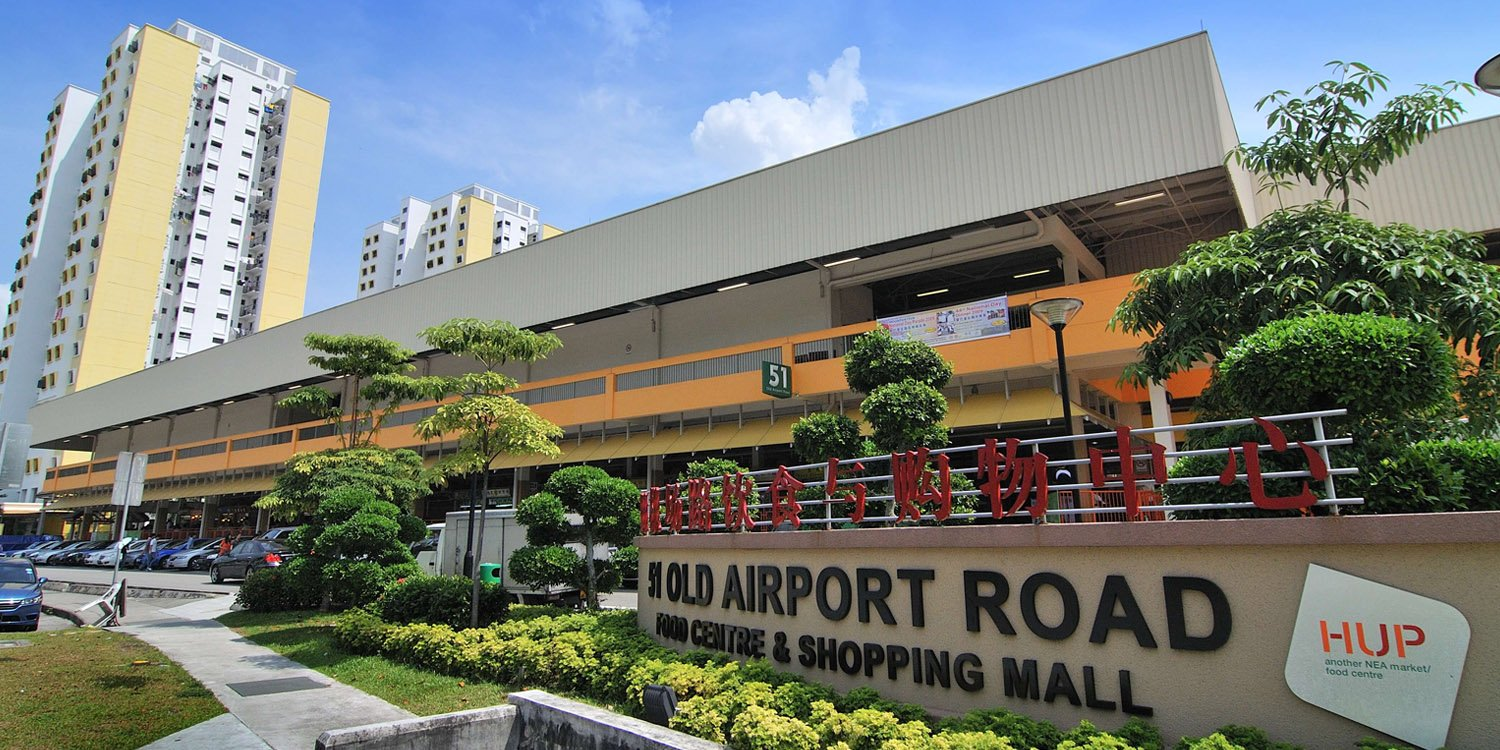 old_airport_road_hawker_centre